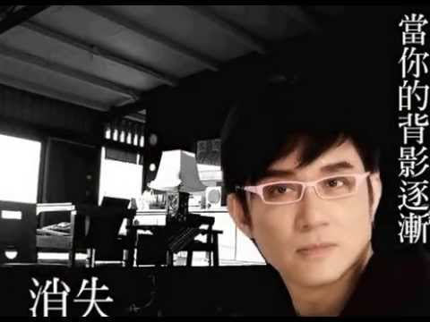 江明學 - 堆積 Accumulation (Taiwan Campus folk songs)