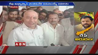 TDP Leader Chintamaneni Prabhakar Release From Jail Tomorrow | AP Latest News | ABN Telugu