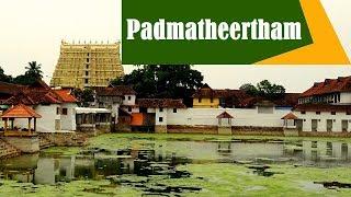 Padmatheertham