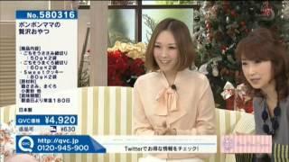 垣内りか(愛内里菜)TV出演発見【No.01】!!! 垣内りか 検索動画 17