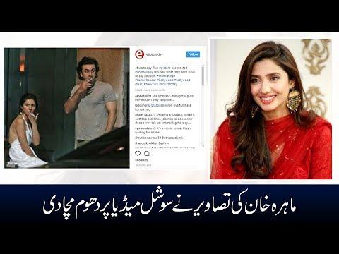 Pictures of Mahira Khan and Ranbir Kapoor go viral