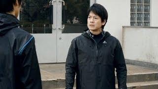 映画「イン・ザ・ヒーロー」 主演 本城渉 役:唐沢寿明 一ノ瀬リョウ 役...