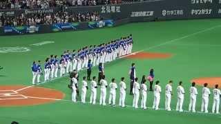 2015 WBSC プレミア12  日本 対 韓国 先発メンバー
