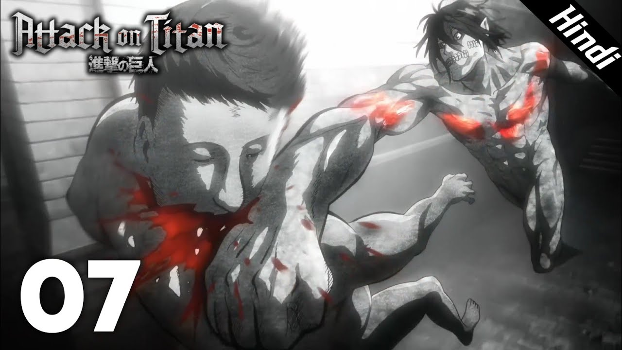 Download Attack On Titan Episode 7 In Hindi | Small Blade | Attack On Titan Hindi Explanation
