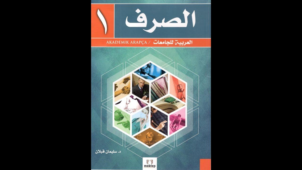 Arapça Sarf Dersleri, Bölüm 01 (Salih Zeki KEŞ)