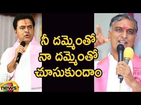 KTR Vs Harish Rao War Of Words | TRS Public Meeting In Medak | KTR Vs Harish Rao |Telangana Politics