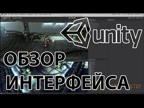 Программы для создания игр (Рейтинг, обзоры, видеоуроки)