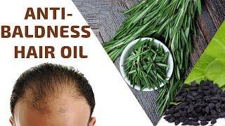 HAIR REGROWTH OIL | BALDNESS HAIR OIL PREPARATION | CURE ALOPECIA