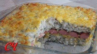 Воздушная Рисовая Запеканка.Очень Вкусная и Нежная !!! /Rice Casserole.