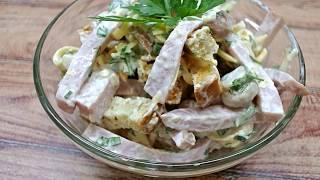 Салат с балыком и грибами - легкий, быстрый, простой рецепт