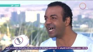8 الصبح - الفنان النوبي محجوب رضا وإبداعه فى أغنية