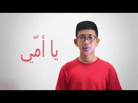 Cover - Lughat 'Alam - Muhammad Lamri