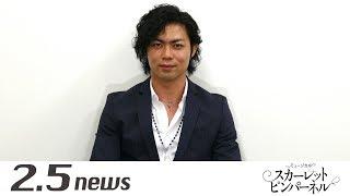 詳細レポートはコチラ http://25news.jp/?p=20415 【公演データ】 ミュ...