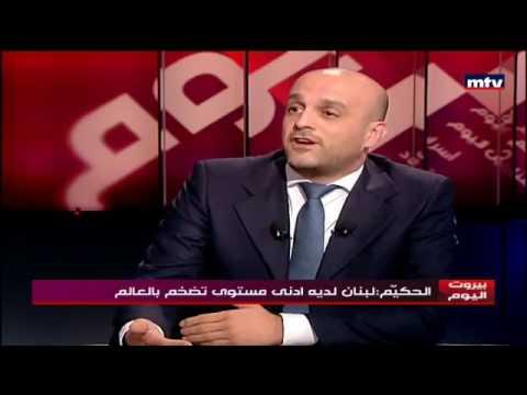 Beirut Al Yawm   06 06 2016   جهاد الحكيم