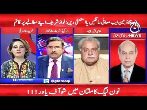 G For Gharidah - 11 May 2018 - Aaj News