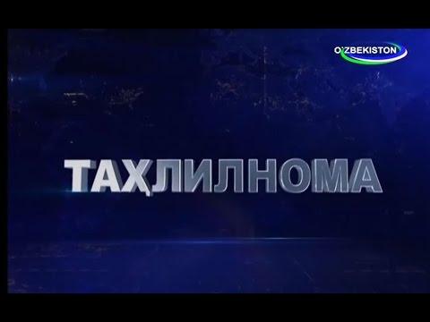 Tahlilnoma on new Logistics Department of IUT (in Uzbek)