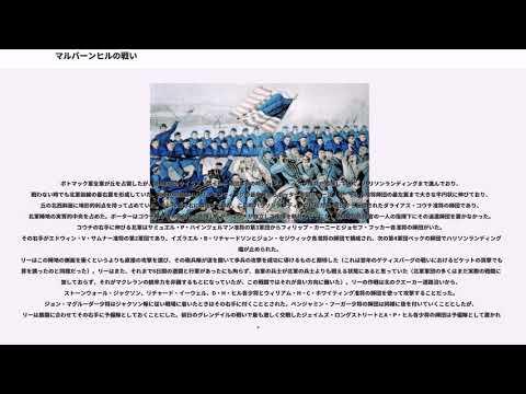 マルバーンヒルの戦い - YouTube