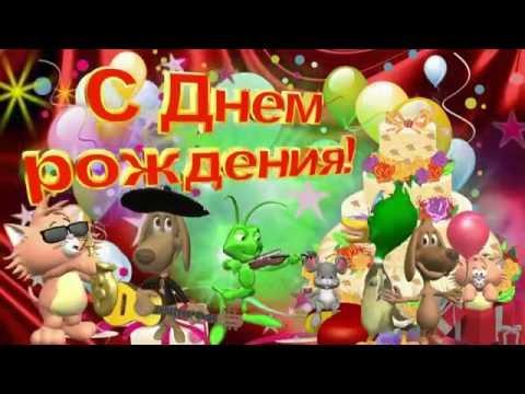 С  ДНЕМ РОЖДЕНИЯ, ВНУЧКА! 10 ЛЕТ