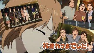 オリジナルTVアニメ『SHIROBAKO』 特別エンドロール