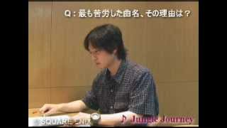 Square Enix Music TV Vol.4 Junya Nakano