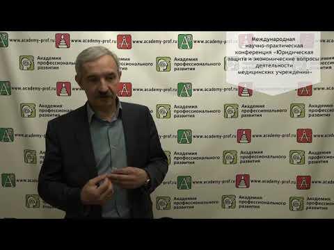 Сергей Игоревич Смирнов
