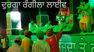 Durga rangeela live/baba bhuleh shah ji/pind tren.