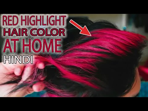 Red Highlights Hair Color At Home How To Use Streax
