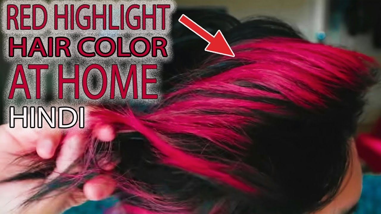Red Highlights Hair Color At Home