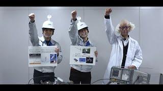 アンテナ博士の実験教室【追跡ネットワーク技術センター】