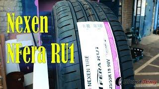 Nexen NFera RU1 - обзор шины