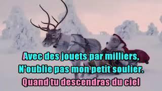 Karaoké Petit Papa Noël Version Longue