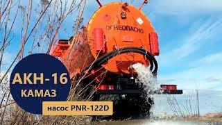 АКН-16 Камаз 65222-3010-53