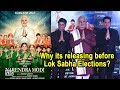 """PM Narendra Modi"" releasing before Lok Sabha Elections ? Makers Answers"