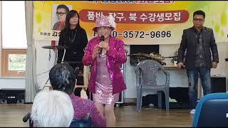 수 니 ㅡ 세월도둑☆사)경남가수협회밀양창녕지회