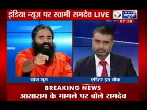 Deepak Chaurasia Exclusive : Ramdev baba speaks on Asaram Bapu and accusations Travel Video
