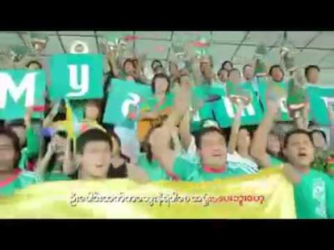 Myanmar myanmar myo gyi songs