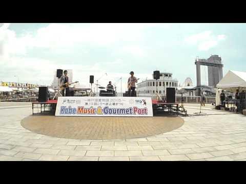 The Jam Cover Live @ KOBE Port
