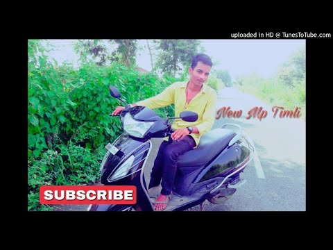 Mobile Ma Vat Apnu 2018 (Raju Sastiya) thumbnail