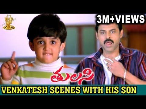 Venkatesh Best Scenes with his son | Tulasi Movie | Nayanthara | Shriya | DSP  | Suresh Productions