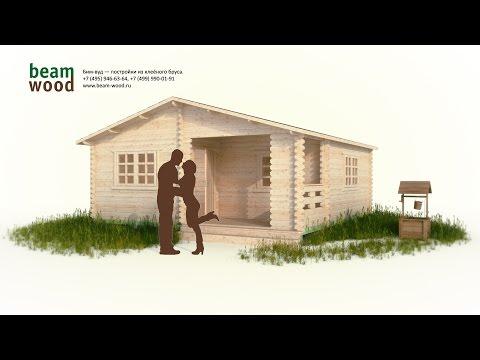 Дачный дом 5,4x5,4 из бруса с верандой (сборка 3d)
