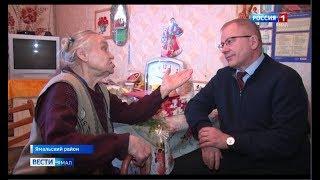 Голод, холод, суровые будни. В Ямальском районе ветераны получили юбилейные медали Победы