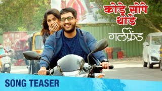 Kode Sope Thode | Song Teaser | Girlfriend Marathi Movie | Amey, Sai | Hrishikesh Saurabh Jasraj
