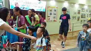 Publication Date: 2018-06-30 | Video Title: 20180623 - 大幫浸信會公立學校小學上課體驗