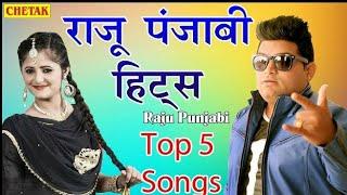 Raju Punjabi - Mashup 1 | Best Mp3 Juke Box 2018 | Raju Punjabi Top 5 Song | Chetak Rajasthani