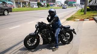 Trip...Rebel 300-500 Thailand ตลุย กาญจนบุรี