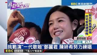 電視版鄧麗君傳,今年初宣布由陳妍希主演,不過據傳,當初女神林依晨,...