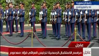 السيسي يستقبل رئيس العراق في القصر الرئاسي