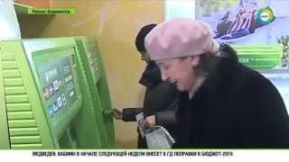 В Москве ограбили банкомат, взорвав его изнутри газом
