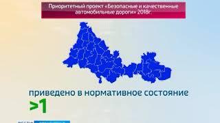 """видео Качественные """"дворники"""" - уверенность за рулем"""