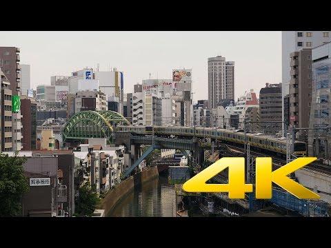 Tokyo Ochanomizu Station - 御茶ノ水駅 - 4K Ultra HD